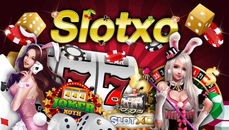 ซื้อฟรีสปิน Slotxo ดีอย่างไร