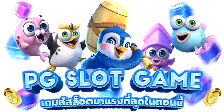 สูตรการปั่นสล็อตของกับ Pgslot ที่ใช้ได้กับทุกเกม